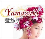 Yamazakiの髪飾り